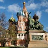 Moscou Minin e Pozharsky monumento maio de 2011 Fotografia de Stock Royalty Free