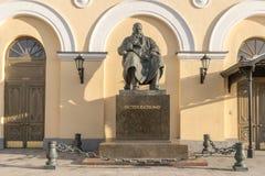 moscou Monument au dramaturge Ostrovsky images stock
