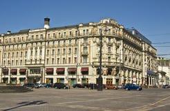 Moscou, nacional do hotel Imagem de Stock Royalty Free