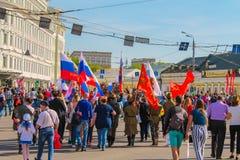 Moscou o 9 de maio fotografia de stock