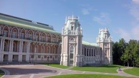 moscou Parc Caricino Ekaterina Palace Photographie a?rienne 4K Temps clair ?t? clips vidéos