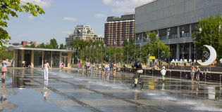 Moscou, parc Museon Images stock
