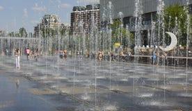 Moscou, parque Museon Imagens de Stock Royalty Free