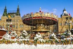 MOSCOU, RÚSSIA 1º DE FEVEREIRO DE 2018: Natal em Moscou Natal imagens de stock royalty free