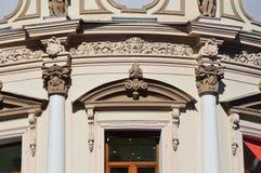 """Moscou, Rússia, abril, 15, 2017 casa lucrativa de I Mim € de Vorontsova"""" mim g €"""" Z de Evdokimov Mim Shorin Foto de Stock Royalty Free"""