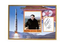 Moscou, Rússia, abril, 26, 2018: Um selo impresso na Coreia do Norte Fotografia de Stock