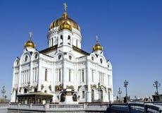 Moscou, Rússia - catedral de Cristo o salvador Imagem de Stock Royalty Free