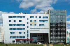 Moscou, Rússia 24 de abril 2016 Polyclinic número 201 em Zelenograd Fotografia de Stock Royalty Free