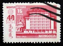 MOSCOU, RÚSSIA - 2 DE ABRIL DE 2017: Um selo do cargo impresso em Mongólia Imagem de Stock Royalty Free