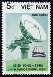 MOSCOU, RÚSSIA - 2 DE ABRIL DE 2017: Um selo do cargo impresso em Vietname Fotos de Stock Royalty Free