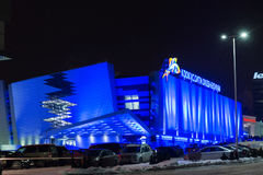 Moscou, Rússia - 10 de dezembro 2016 Cidade Oceanarium do açafrão na noite de Krasnogorsk Imagem de Stock Royalty Free