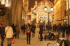 MOSCOU, RÚSSIA - 30 DE DEZEMBRO DE 2015: Rua de Nikolskaya Imagem de Stock