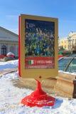 Moscou, Rússia - 14 de fevereiro de 2018: Cartaz da propaganda dedicado à equipa de futebol nacional italiana na véspera do russo Imagens de Stock