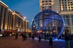 MOSCOU, RÚSSIA - 10 de janeiro 2016 Bola grande do Natal da rede de pesca no quadrado de Manege em Moscou Fotografia de Stock Royalty Free