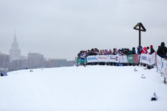 Moscou, RÚSSIA - 18 de janeiro de 2015: Participantes da raça de FIS Ski Cup continental Foto de Stock Royalty Free