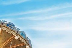MOSCOU, RÚSSIA - 26 DE JULHO DE 2017: Detalhes de c decorado bonito Fotos de Stock Royalty Free