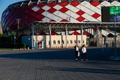 MOSCOU, RÚSSIA - 23 de maio de 2018: Clube de fãs dos fãs no estádio de Spartak que hospeda os fósforos da FIFA 2018 campeonatos  Fotografia de Stock Royalty Free