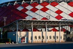 MOSCOU, RÚSSIA - 23 de maio de 2018: Clube de fãs dos fãs no estádio de Spartak que hospeda os fósforos da FIFA 2018 campeonatos  Foto de Stock