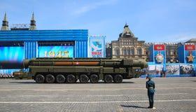 MOSCOU, RÚSSIA - 7 DE MAIO DE 2015: Celebração do ensaio do 70th Fotos de Stock