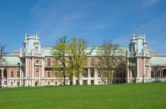 Moscou, Rússia - 7 de maio de 2015: A Museu-reserva fotografia de stock royalty free