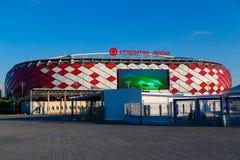 MOSCOU, RÚSSIA - 23 de maio de 2018: Torniquetes e cerca na entrada ao estádio de Spartak que hospeda os fósforos do mundo 2018 d Fotos de Stock Royalty Free
