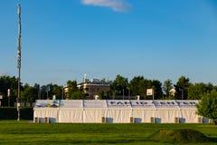 MOSCOU, RÚSSIA - 23 de maio de 2018: Ventile o centro da identificação perto do estádio de Spartak que hospeda fósforos de FIFA 2 Imagens de Stock