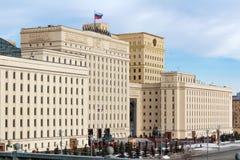 Moscou, Rússia - 25 de março de 2018: Construção do ministério de defesa da Federação Russa contra o céu azul Imagens de Stock Royalty Free