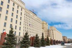 Moscou, Rússia - 25 de março de 2018: Construção do ministério de defesa da Federação Russa em Moscou Imagens de Stock Royalty Free