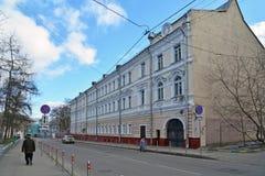 Moscou, Rússia - 14 de março de 2016 Escola número 325 na pista de Gorokhovsky Fotografia de Stock