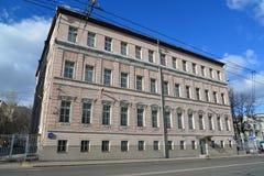 Moscou, Rússia - 14 de março de 2016 Número 354 Karbyshev do centro de educação eles com estudo detalhado da matemática e Fotografia de Stock