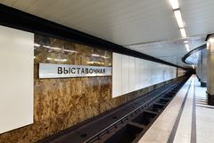 Moscou, Rússia - 17 de março 2018 Linha de Filevskiy da estação de metro de Vistavochnaya Fotografia de Stock Royalty Free