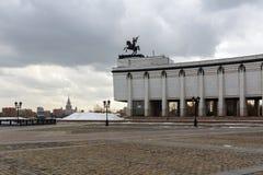 Moscou, Rússia - 22 de março de 2018: Museu central da grande guerra patriótica de 1941-1945 no monte de Poklonnaya em Moscou Imagens de Stock