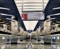 Moscou, Rússia - 17 de março 2018 O centro de Delovoy é a estação de metro da linha de Kalinin-Solntsevo Fotos de Stock Royalty Free