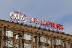 Moscou, Rússia - 25 de março de 2018: Quadro de avisos com logotipo do fabricante de carro coreano KIA Motors no telhado da const Imagens de Stock Royalty Free