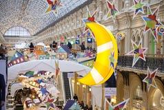 Moscou, Rússia - 19 de novembro de 2016: Decoração do ` s do ano novo do Imagens de Stock
