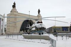 MOSCOU, RÚSSIA - 15 de novembro de 2016: Helicóptero MI-8 Imagem de Stock Royalty Free