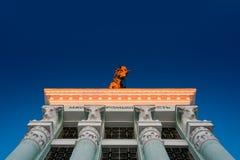 MOSCOU, RÚSSIA - 28 DE NOVEMBRO DE 2015: VDNX fotos de stock