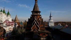 Moscou, Rússia - 14 de outubro 2018 Igreja de São Nicolau no Kremlin de Izmailovo filme