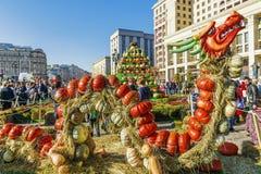 MOSCOU, RÚSSIA 24 DE SETEMBRO DE 2017: Autumn Festival dourado no Imagens de Stock