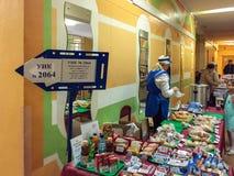 MOSCOU, RÚSSIA - 18 DE SETEMBRO DE 2016: Comércio nos bens de consumo a Fotografia de Stock
