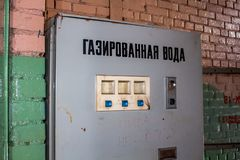 Moscou, Rússia - em janeiro de 2015: O território da planta ZIL de Likhachev da fábrica imagem de stock