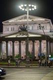 07 11 2018, Moscou, Rússia Fachada de um teatro de Bolshoi hoje à noite Sightseeing de Moscou imagem de stock