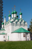 Moscou, Rússia - 09 21 2015 Igreja Simeon na rua de Povarskaya Construído em 1676 Fotografia de Stock