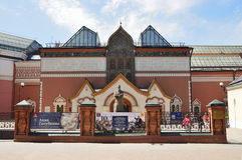 Moscou, Rússia, junho, 01,2014, cena do russo: Galeria de arte de passeio do nearTretyakov dos povos Fotografia de Stock Royalty Free