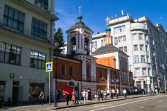 Moscou, Rússia, junho, 20 2017: Vista da rua histórica de Maroseyka perto da estação de metro Kitay-gorod Fotos de Stock