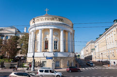 MOSCOU, RÚSSIA - 21 09 2015 Mártir Tatiana do St do templo na universidade estadual em Moss Street, século XIX de Moscou Imagem de Stock