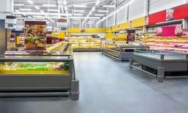 Moscou, Rússia - MERCADO 29: Shopping Lenta no MERCADO 29, 201 Fotos de Stock Royalty Free