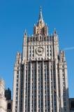 Moscou, Rússia - 09 21 2015 O Ministério dos Negócios Estrangeiros da Federação Russa imagens de stock