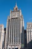 Moscou, Rússia - 09 21 2015 O Ministério dos Negócios Estrangeiros da Federação Russa imagem de stock