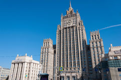 Moscou, Rússia - 09 21 2015 O Ministério dos Negócios Estrangeiros da Federação Russa fotos de stock